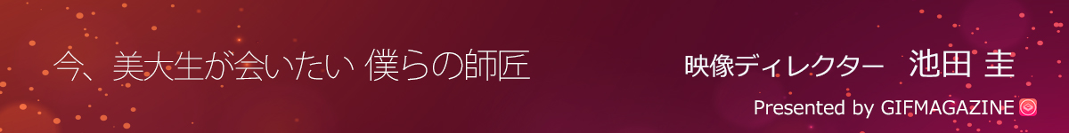 footer_bokurano_shisho_master
