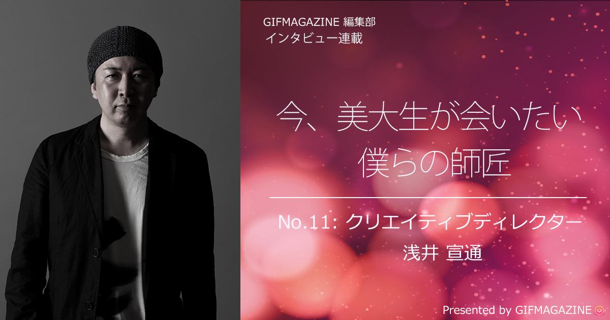 header_bokurano-shisho-asai
