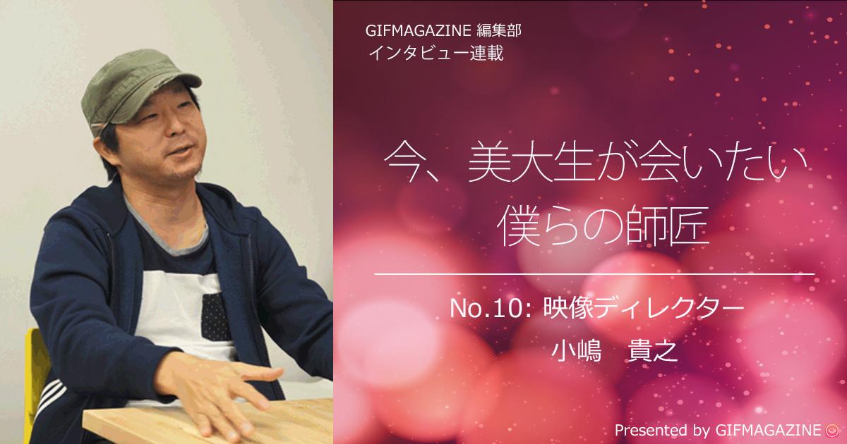 header_bokurano-shisho-nakaji