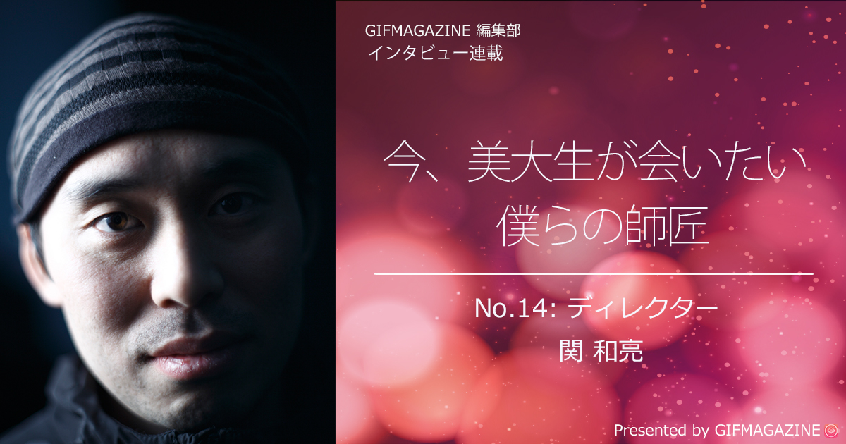 header_bokurano-shisho-seki