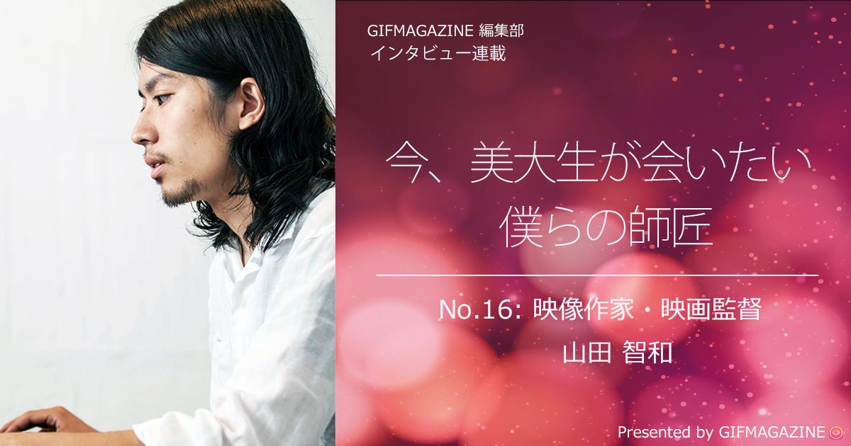 header_bokurano-shisho-master