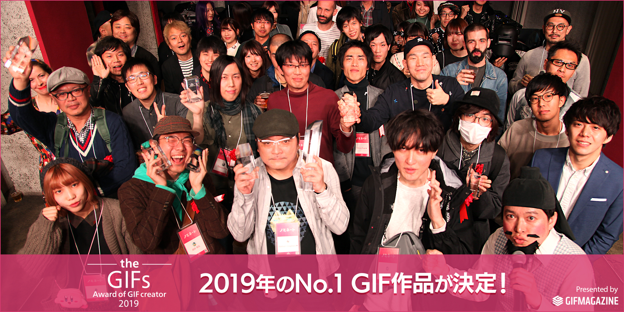 GIFs_2019Report_img